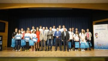 Gobierno de Aragón y REE forman a escolares de Teruel en el funcionamiento del sistema eléctrico y el consumo responsable